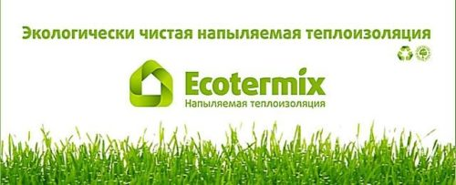 Пенополиуретан – экологически чистый продукт