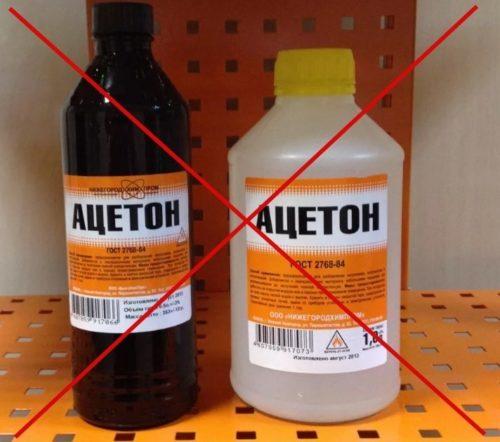 пластик очень чувствителен ко многим химическим веществам
