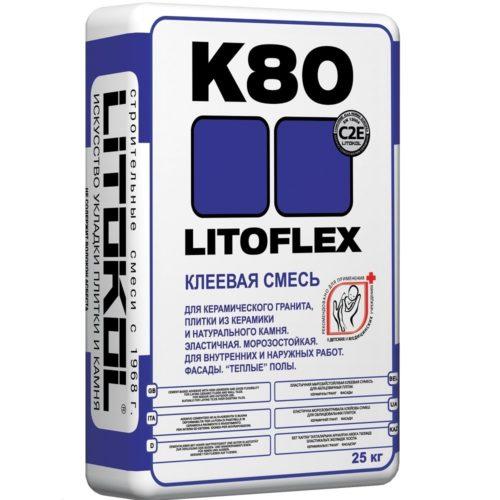 «Litoflex» k80