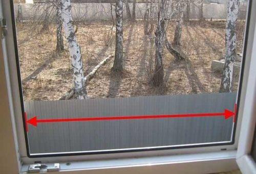 замеряется с точностью до 1 мм ширина и высота окна