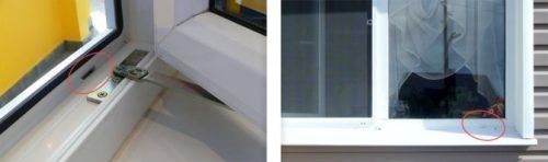 Дренажные отверстия в окнах